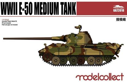 Picture of Germany WWII E-50 Medium Tank