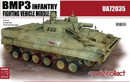 Picture of BMP3 INFANTRY FIGHTING VEHICLE middle Ver