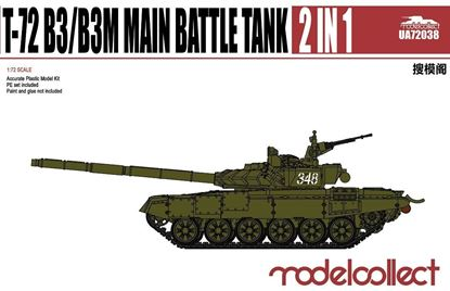 Picture of T-72 B3/B3M Main battle tank 2 in 1