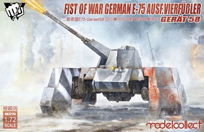 Picture of Fist of War German WWII E75 Ausf.vierfubler Gerat 58