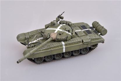 Picture of Soviet Army T-72A Main battle tank, 1980s