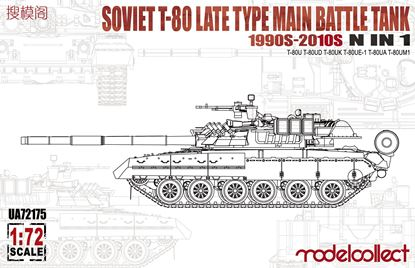 Picture of Soviet T-80 late type main battle tank 1990s-2010s N in 1